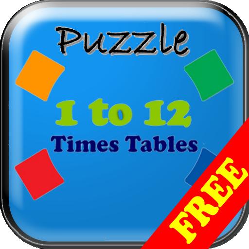 免費遊戲時間的表謎 教育 App LOGO-硬是要APP
