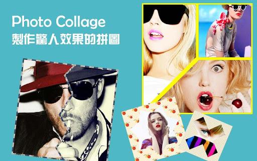 Photo Collage-相片組合