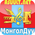 MongolDuu NextGen – МонголДуу logo