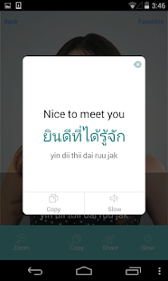 Thai Dictionary with Video - screenshot thumbnail