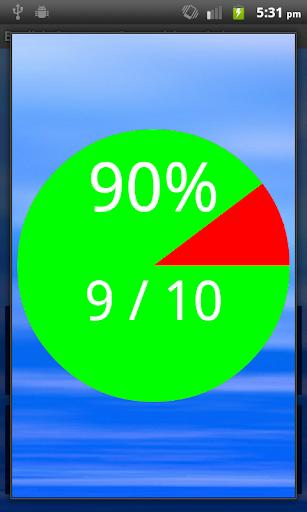 玩教育App|前置詞:練習問題免費|APP試玩