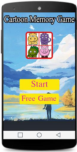 漫画のメモリーゲーム