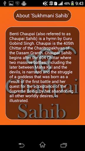 玩免費書籍APP|下載Chaupai Sahib app不用錢|硬是要APP