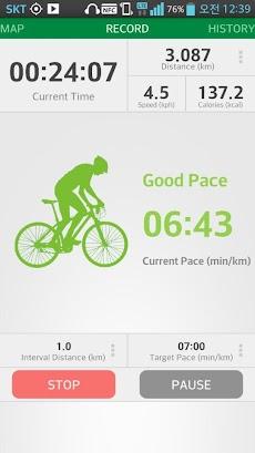エクロー exclo GPSサイクリング、自転車のおすすめ画像2