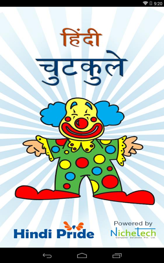 Funny brain jokes for kids