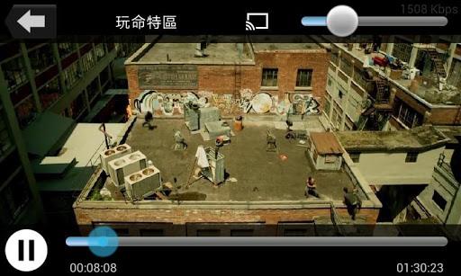 【免費媒體與影片App】中華影視-APP點子