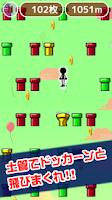 Screenshot of 土管ドッカーン!