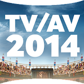 Samsung 2014 TV AV Range