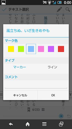 u30ddu30f3u30d1u30eceu30d6u30c3u30afu30b9u30c8u30a2uff08u96fbu5b50u66f8u7c4du30fbu6f2bu753bu30fbu5c0fu8aacu30fbu30b3u30dfu30c3u30afuff09 2.2.1.20706 Windows u7528 5