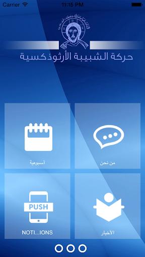 MJO App
