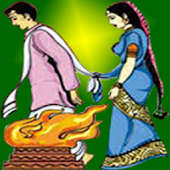 Malayalam Marriage Match