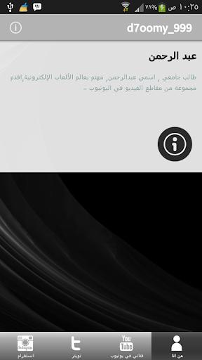 d7oomy_999 App