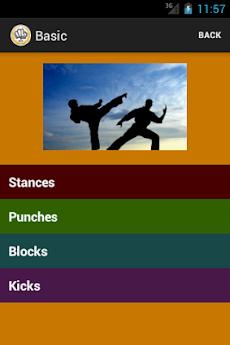 Karate Hayashi Haのおすすめ画像2
