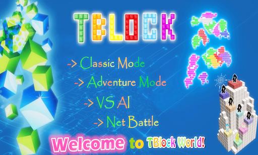 Battle Game Tetis Block