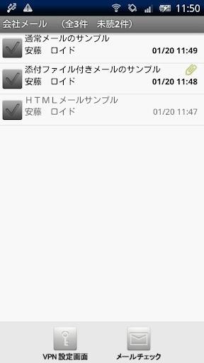 MailCheck for VPN 1.1.6 Windows u7528 1