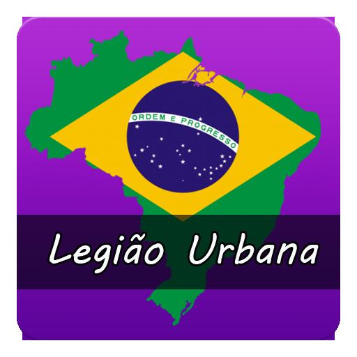 Legião Urbana Letras LOGO-APP點子