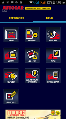 Autocar India - screenshot