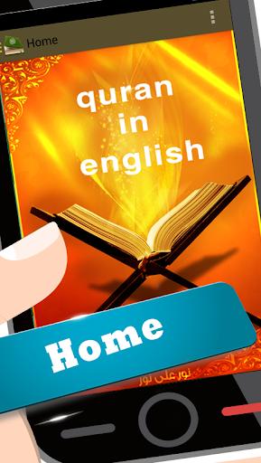 quran in english speak read