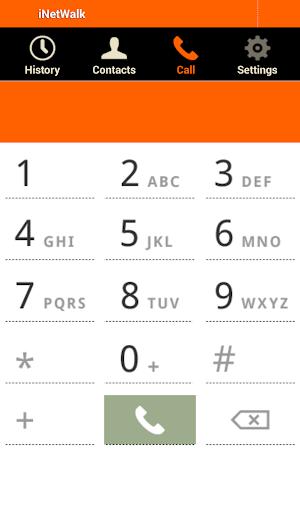 玩免費通訊APP|下載iNet Talk app不用錢|硬是要APP