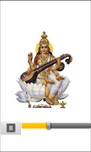 Saraswati Mantra (HD audio) - screenshot thumbnail