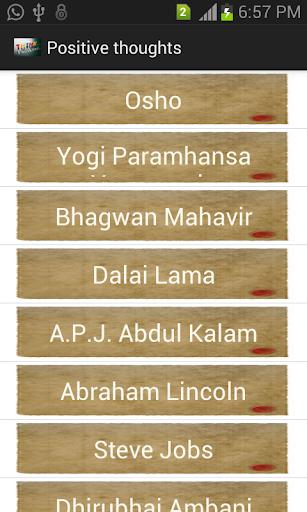 Positive Thoughts Hindi 1.0 screenshots 1