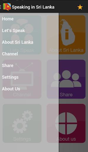Speaking In Sri Lanka Lite