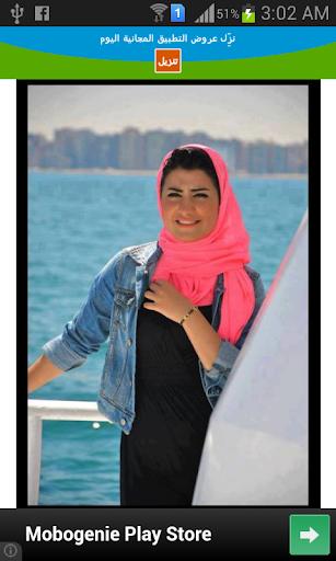صور بنات عربية 2014