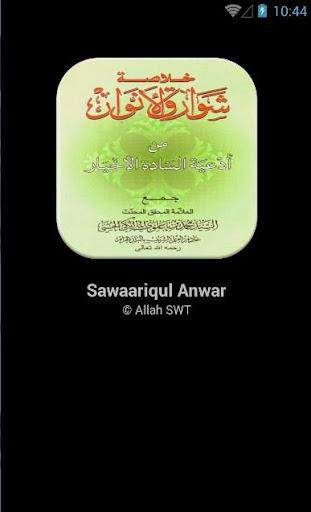 Sawaariqul Anwaar