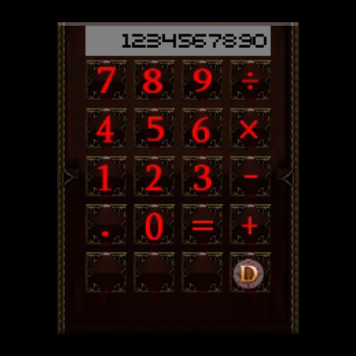 DiabloCalc LOGO-APP點子