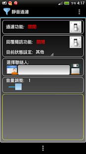 【疯狂机场4】| 安卓手机版v1.03免费下载_拇指玩安卓游戏