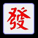 Mahjong Awaiting Lite logo
