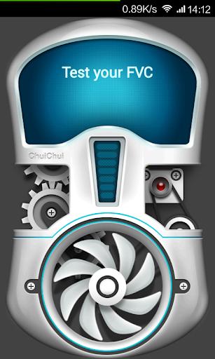 FVCを測定吹い