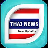 Thai News Pro