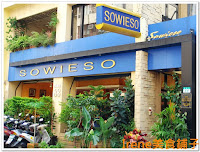 SOWIESO CAFE