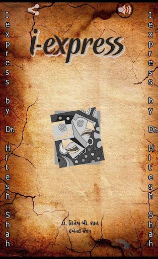 I-Xpress by Dr.Hitesh Shah