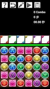 Combo Master for PAD - náhled