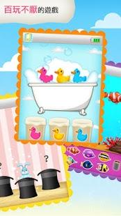 Buzz Me! 玩具電話 - 盡在兒童活動中心 休閒 App-愛順發玩APP
