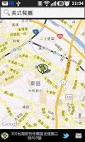 Screenshot of WhereToMeet