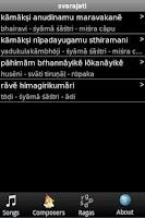 Screenshot of KrithiBook