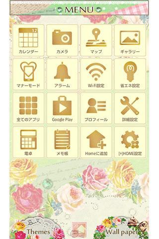 u30d0u30e9u58c1u7d19 Green Rose 1.0 Windows u7528 2