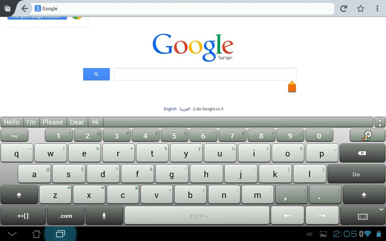 A.I.type Tablet Keyboard Plus- screenshot