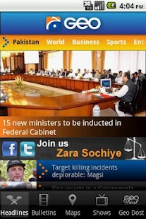 Geo News - screenshot thumbnail