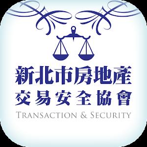 新北市房地產交易安全協會 商業 App LOGO-APP試玩