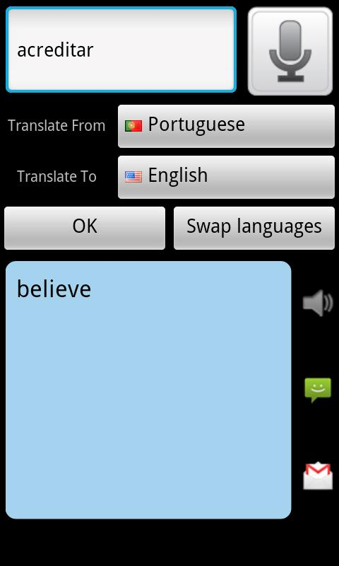English Portuguese Translator - screenshot