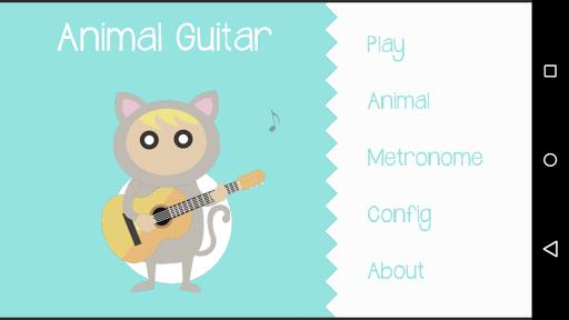Animal Guitar for Kids