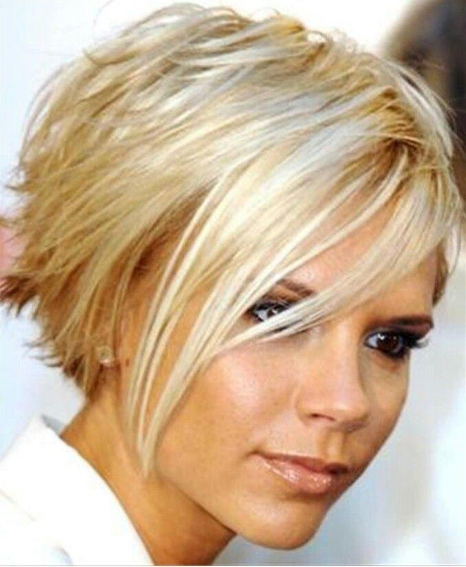 Google Short Haircuts Best Short Hair Styles