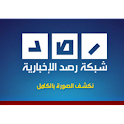 EgyptNews logo