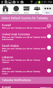 Tabeeby- screenshot thumbnail