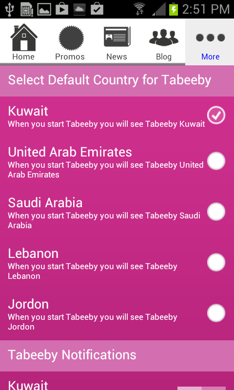 Tabeeby- screenshot