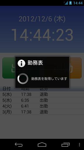 D reco (u30c7u30a3u30fcu30ecu30b3) 1.18.4 Windows u7528 2